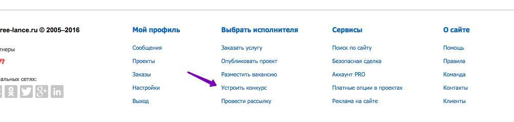 Дать объявление победителями доска бесплатных объявлений нижнего новгорода