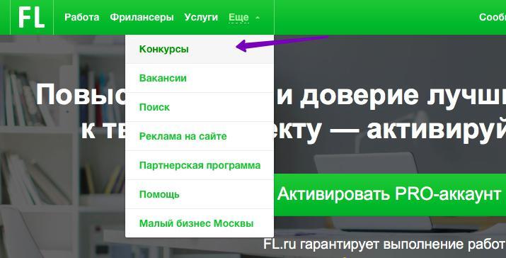Дать объявление победителями как подать объявление на olx.kz